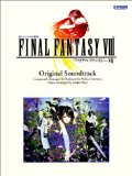 Final Fantasy VIII Original Soundtrack Piano Sheet Music 1