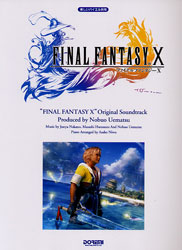 Final Fantasy X Original Soundtrack Piano Sheet Music 1