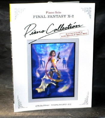 Final Fantasy X-2 Piano Collection Sheet Music 2