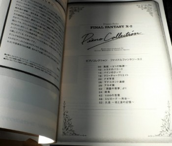 Final Fantasy X-2 Piano Collection Sheet Music 3