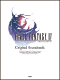 Final Fantasy IV Original Soundtrack Piano Solo Sheet Music 1