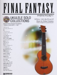 Final Fantasy Ukulele Solo Collections Sheet Music