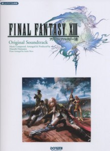 Final Fantasy XIII Original Soundtrack Piano Sheet Music 1