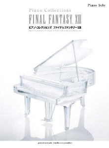 Final Fantasy XIII Piano Collections Sheet Music 1