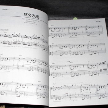 Square Enix Best Guitar Solo Score Sheet Music and CD 3