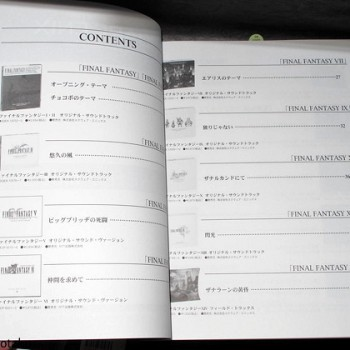 Square Enix Best Guitar Solo Score Sheet Music and CD 4