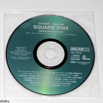Square Enix Best Guitar Solo Score Sheet Music and CD 5