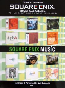 Square Enix Best Guitar Solo Score Sheet Music and CD 1