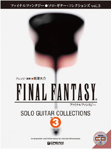 Final Fantasy Solo Guitar Collections 3 Book with CD 1