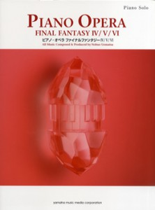 Final Fantasy Piano Opera IV / V / VI - Featured Image