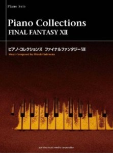 Final Fantasy XII Piano Collections Sheet Music